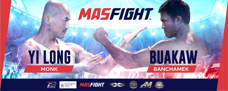 Mas-Fight-Poster