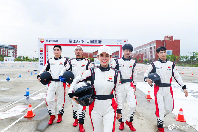 Pan-Xiaoting-04