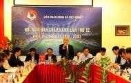 Điểm tin bóng đá Việt Nam tối 27/04: Nội bộ VFF vẫn chưa nhất trí việc bỏ tiêu chi bằng cử nhân