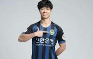 Công Phượng muốn trở thành biểu tượng của bóng đá Việt Nam tại K-League