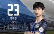 Điểm tin bóng đá Việt Nam tối 06/03: Vì Công Phượng, K-League phải phá lệ