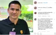 HLV Kiatisak 'thả thính', úp mở khả năng trở lại dẫn dắt ĐT Thái Lan