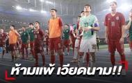 Báo Thái Lan: Voi chiến ở thế chân tường, thua ĐT Việt Nam là tự sát