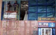 Hình ảnh đổ nát sau vụ rơi thiên thạch ở Nga