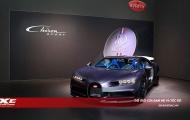 Siêu phẩm hàng hiếm Bugatti Chiron Sport 110 Ans Edition được rao bán giá trên trăm tỷ