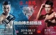 'Đệ nhất Thái Cực' so tài với nhà vô địch Muay Thai