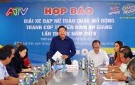 Giải xe đạp nữ toàn quốc 2019 tại An Giang: Hứa hẹn các cuộc đua tranh quyết liệt