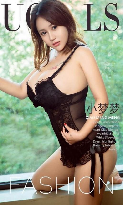 xiao-meng-meng-1511687006