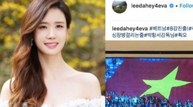 Bạch tuyết Hàn Quốc: Tôi đau tim khi xem Việt Nam đá