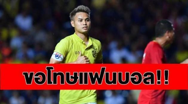 Đội phó ĐT Thái Lan: Một trận đấu tệ hại, tôi thật sự thất vọng