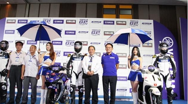 Giải đua xe Yamaha GP lần đầu tiên tại Việt Nam
