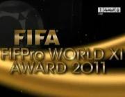 Video: Đội hình tiêu biểu FIFA/FIFPro 2011