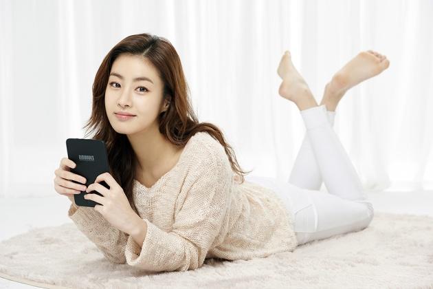 So-ra-Kang-Feet-2809006