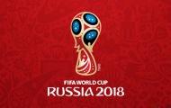 Tiết lộ hình ảnh về quả bóng World Cup 2018