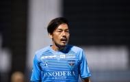 Nhan sắc hút hồn của diễn viên Nhật Bản - vợ của tân binh Sài Gòn FC