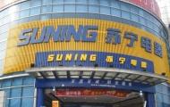 Suning có thể phải bán Inter Milan