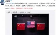 Trung Quốc lại có cớ trút giận xuống Olympic Rio