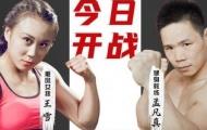 Trận nữ võ sĩ đấu HLV thể hình bị hoãn tại Trung Quốc